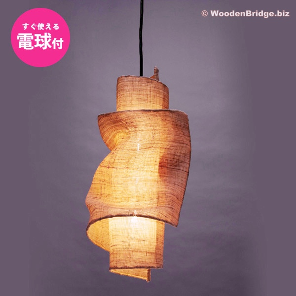 Modern Type of Lighting Fixtures Ideas - 600 x600 3